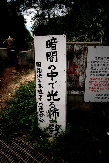 Okinawa_sea2