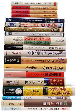Books0712