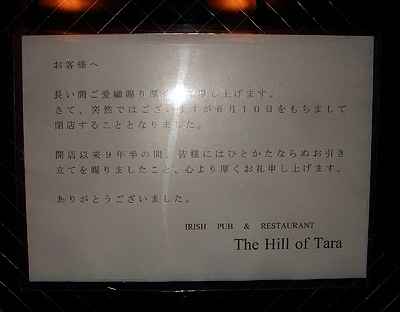 Tara09