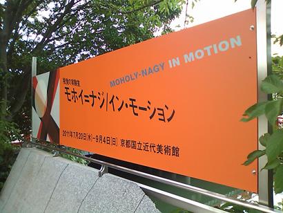 Moholy_nagy