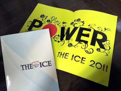 Theice2011
