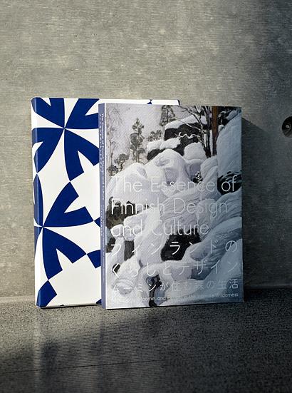 Finnishdesign