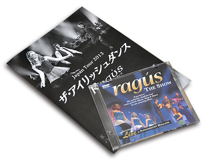 Ragus2013