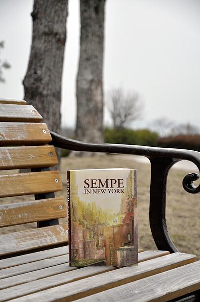 Sempeinny