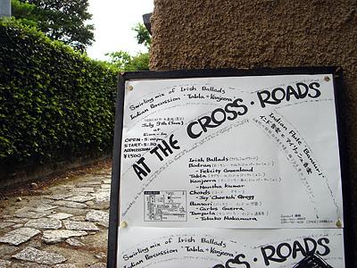 Atthecrossroads
