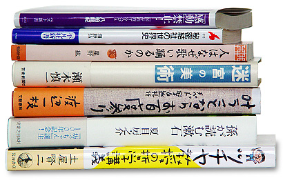 Books0604