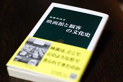 Eigakan_kankyaku