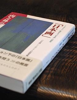 Nihonga_uchisoto