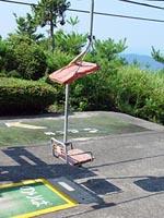 Nihonkai06