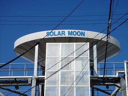 Solarmoon