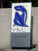 Matisse_poster.jpg