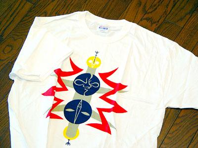 Taro_Tshirts.jpg