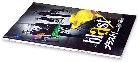blast2004.jpg