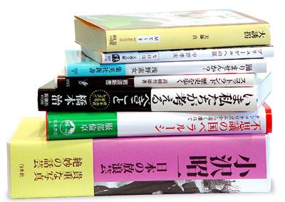 books0406.jpg