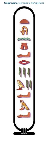 egiptian.jpg