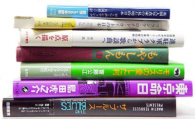 Books200506