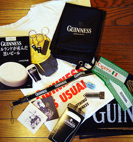 GuinnessGoods