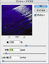Photo07