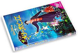 poppins_dvd