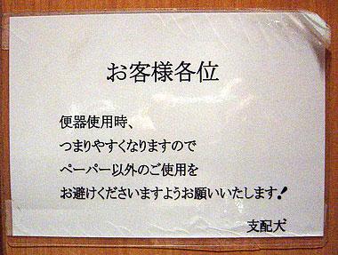 shihaiken01