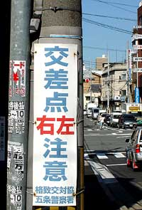 kousa_ten.jpg