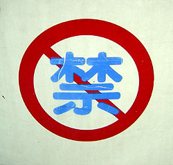 not_not03.jpg