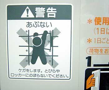 pict_kun.jpg